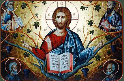"""Молитва """"Отче наш"""" на греческом языке"""
