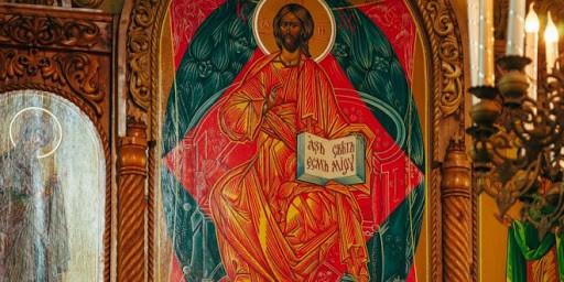 Иисусу Христу о даровании трезвости