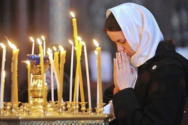Молитва свечи