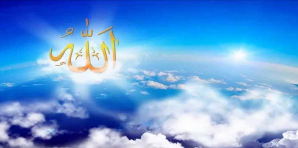 Мусульманская сура «Аль-Фукан» 42-й аят