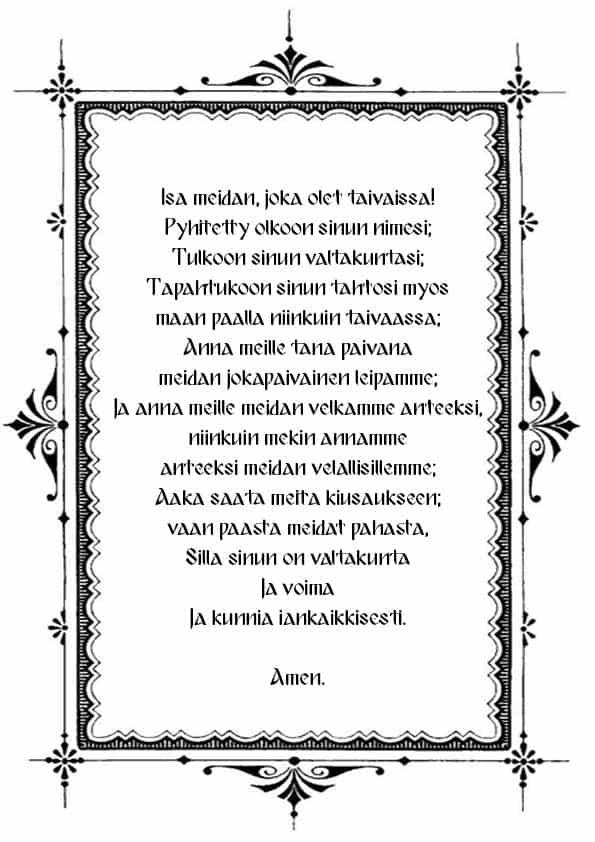 """Распечатать """"Отче наш"""" на финском языке"""
