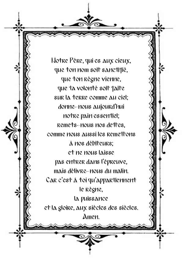 """Распечатать молитву """"Отче наш"""" на французском"""