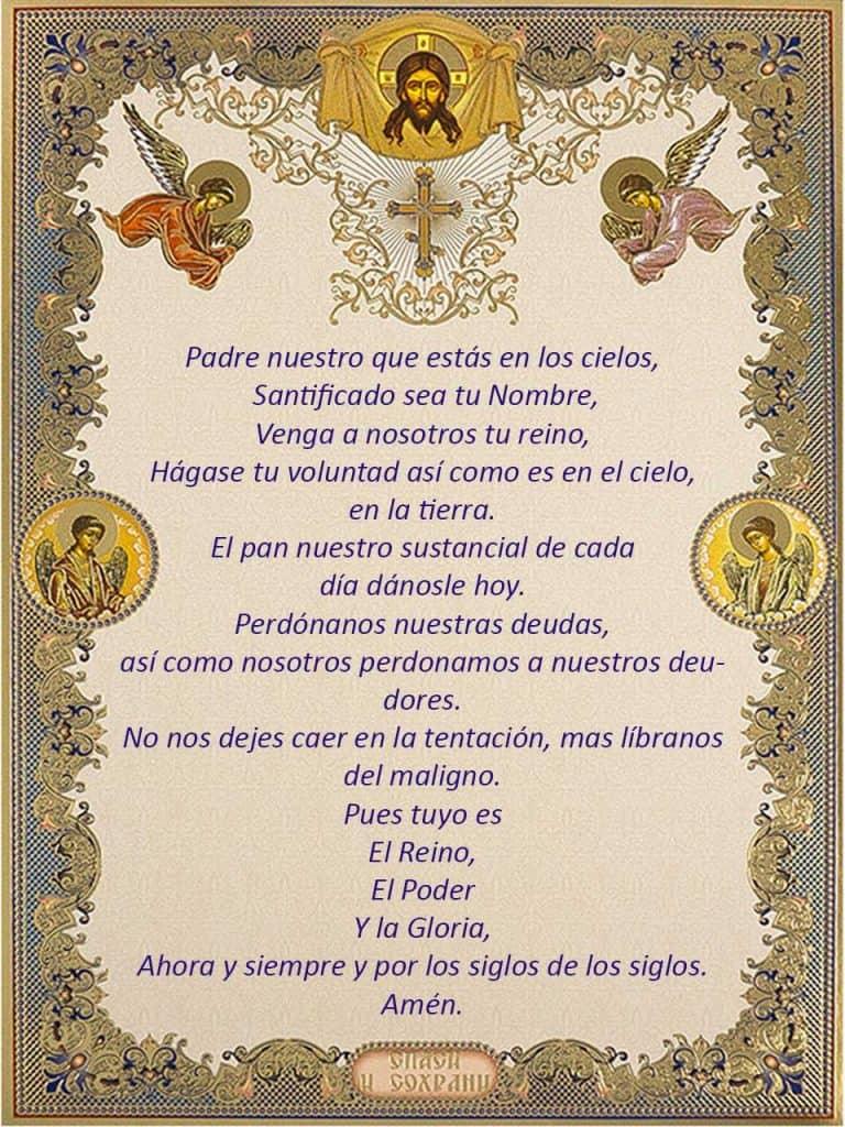 "Скачать на телефон молитву ""Отче наш"" на испанском"