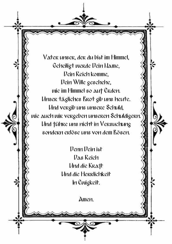 """Распечатать молитву """"Отче наш"""" на немецком"""