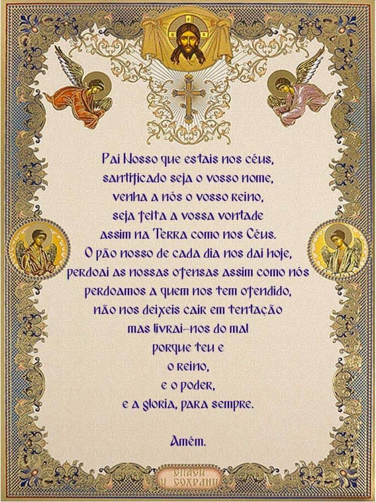 """Скачать на телефон молитву """"Отче наш"""" на португальском"""