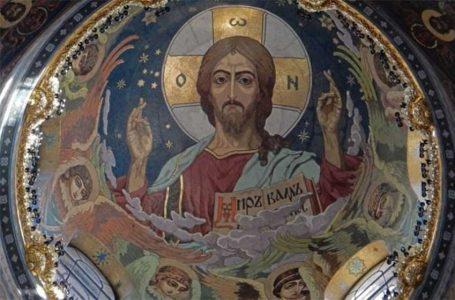 """Молитва """"Отче наш"""" на румынском языке"""