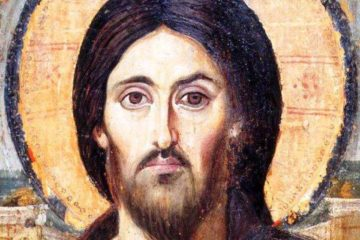 Отличия молитвы «Отче наш» Евангелие от Луки