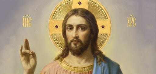 Смысл слов «Да святится имя Твое»