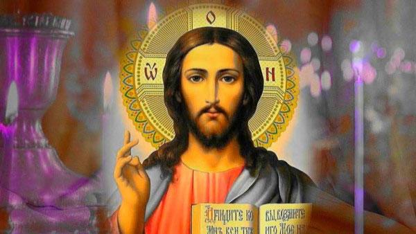 Читать онлайн молитву Иисусу Христу против чародейства