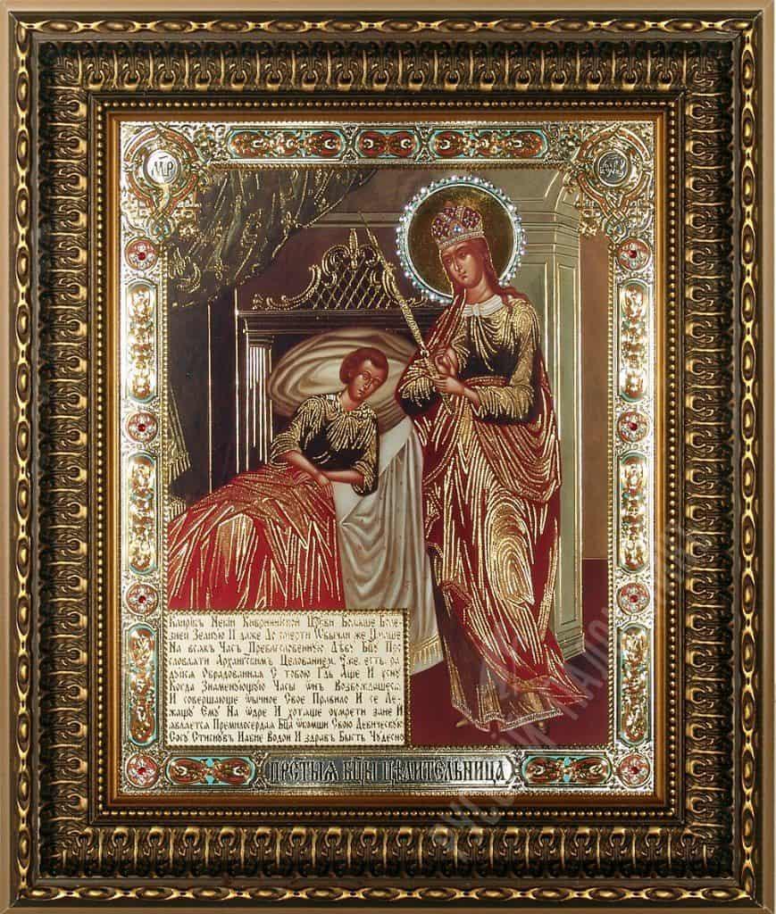Молитва Пресвятой Богородице на выздоровление