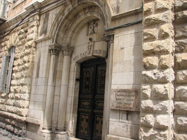 Место рождества - монастырь Святой Анны в Иерусалиме