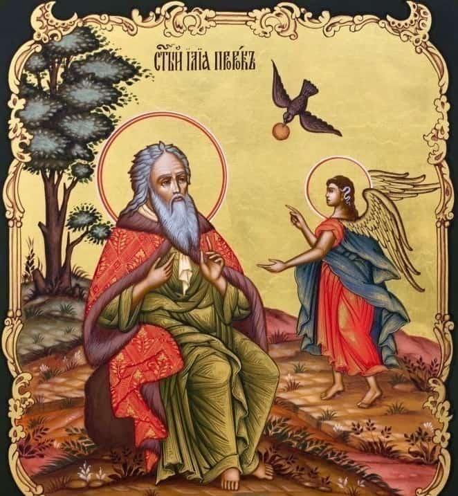 История жизни пророка Ильи