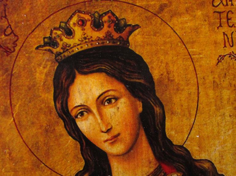 Читать онлайн молитву великомученице Екатерине