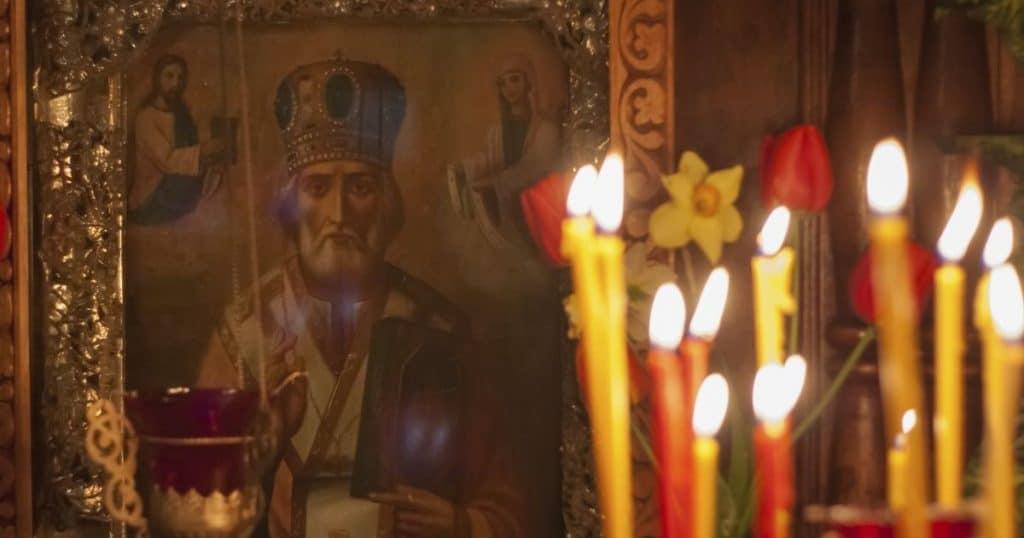 Читать онлайн молитву Николаю Чудотворцу на повышение должности