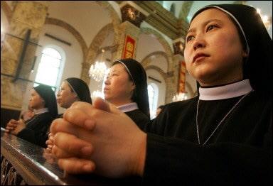 """Читать онлайн молитву """"Отче наш"""" на японском языке"""
