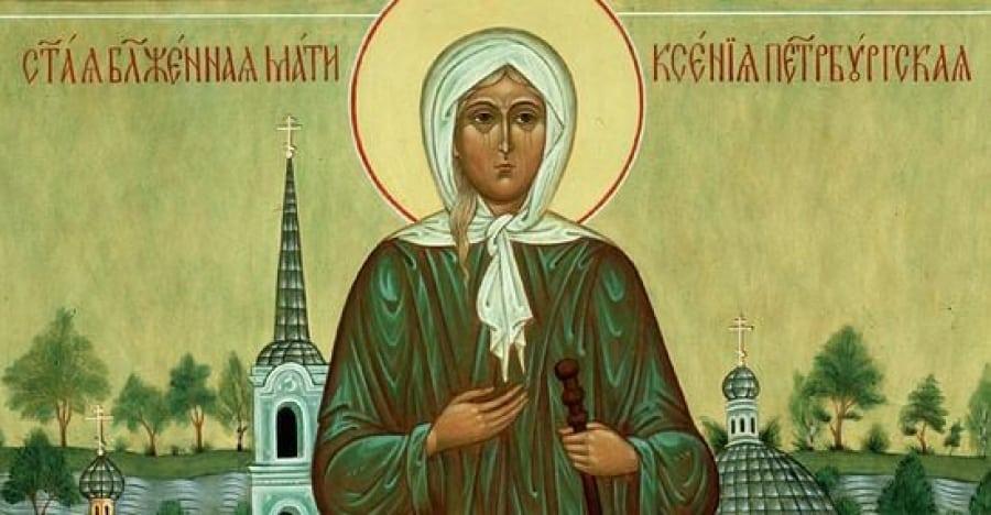 Читать молитву Ксении Петербургской о помощи в поиске работы