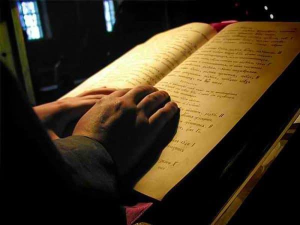 Толкование 90 псалма