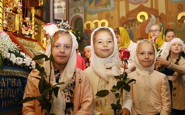 Начало празднования Рождества Пресвятой Богородицы