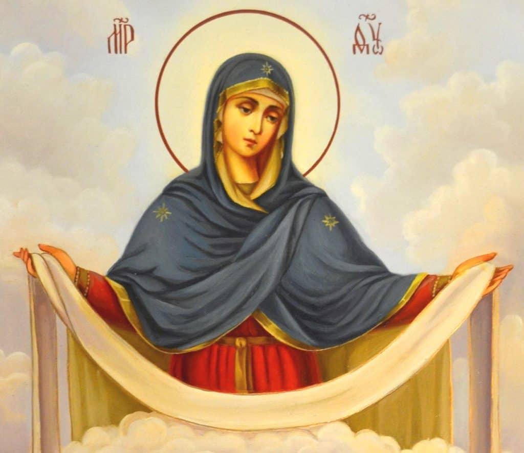 Читать онлайн молитву на Покров Пресвятой Богородицы о защите сына