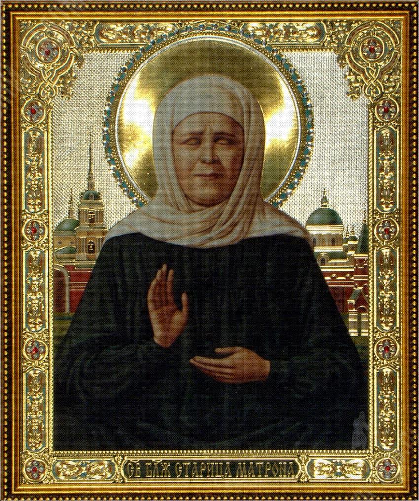 Молитва Матушке Матроне о здравии и исцелении
