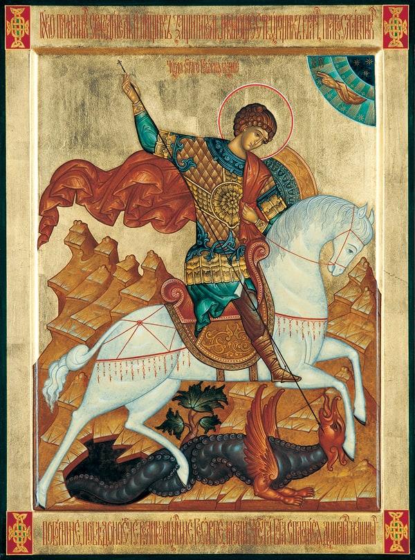 О защите от врагов на работе к Георгию Победоносцу