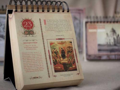 Количество постов у православных христиан