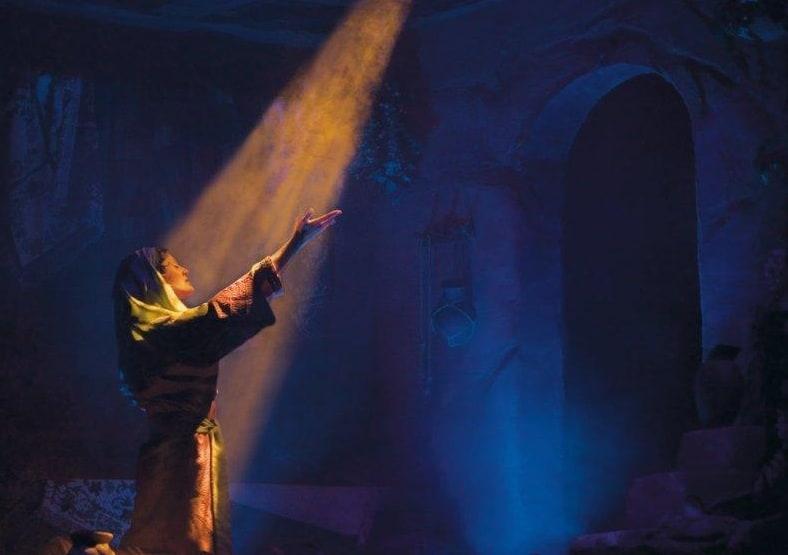 Снисхождение Святого Духа к Деве Марии