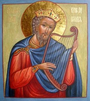 Молитва царю Давиду от гнева начальника на работе