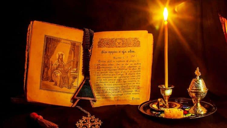 Читать на старославянском (церковнославянском) языке с ударениями онлайн