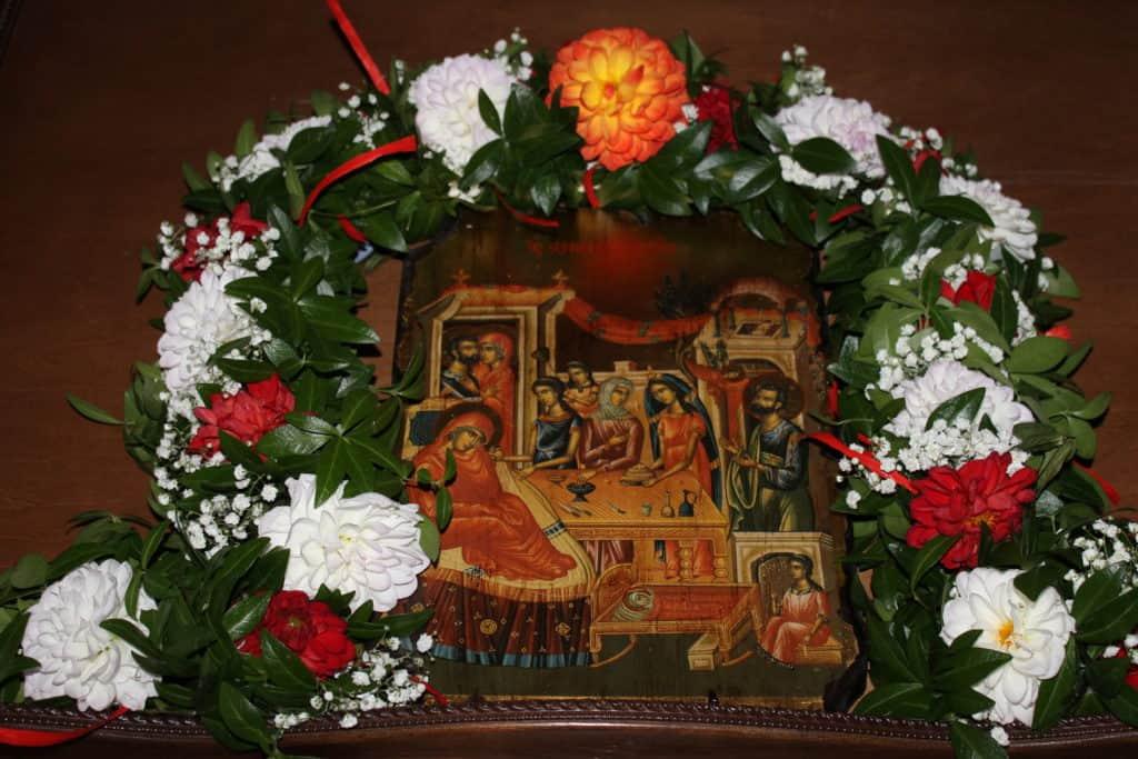 Тропарь Рождества Пресвятой Богородицы, глас 4