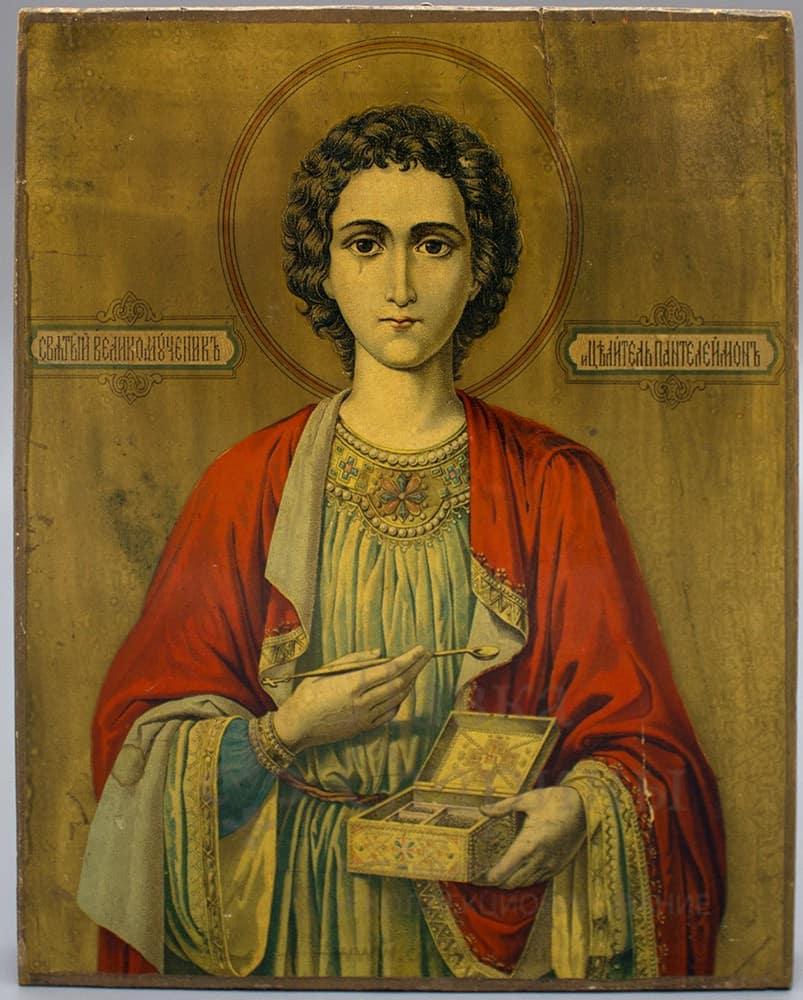 Читать онлайн молитву о здоровье сына Пантелеймону Целителю
