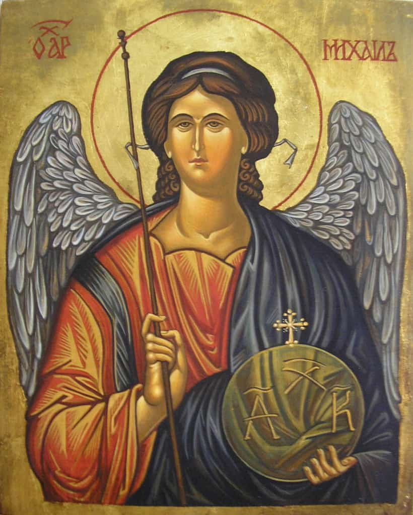 Читать онлайн молитву Архангелу Михаилу