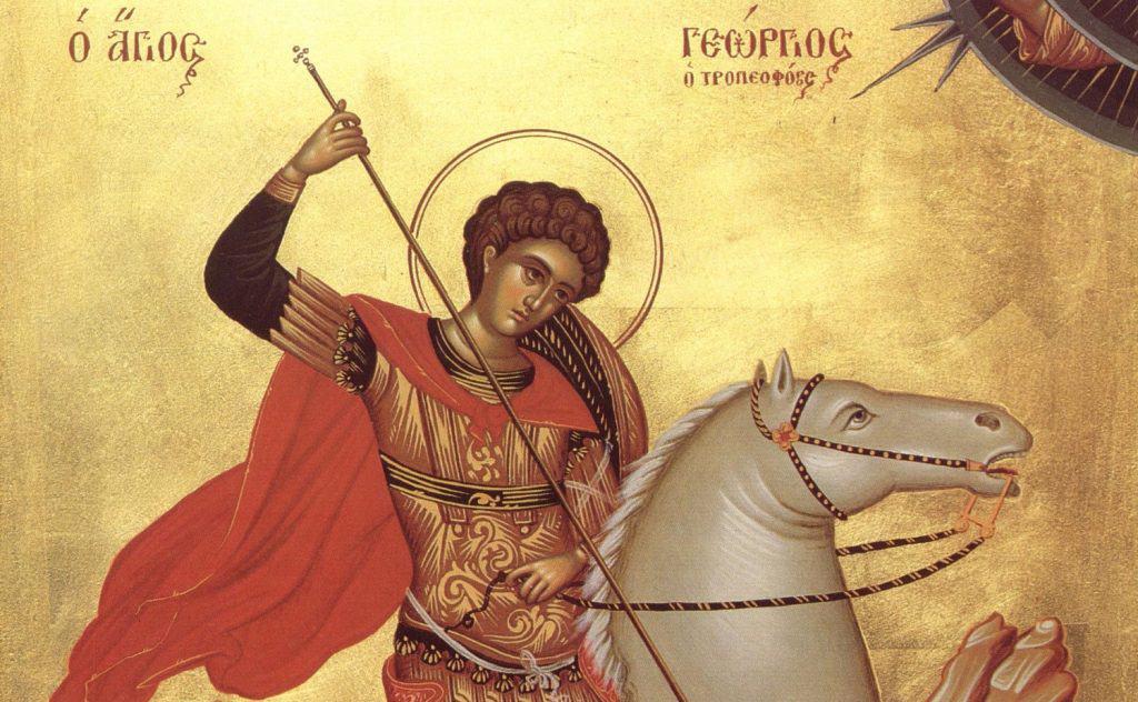 Читать онлайн молитву Святому Георгию Победоносцу