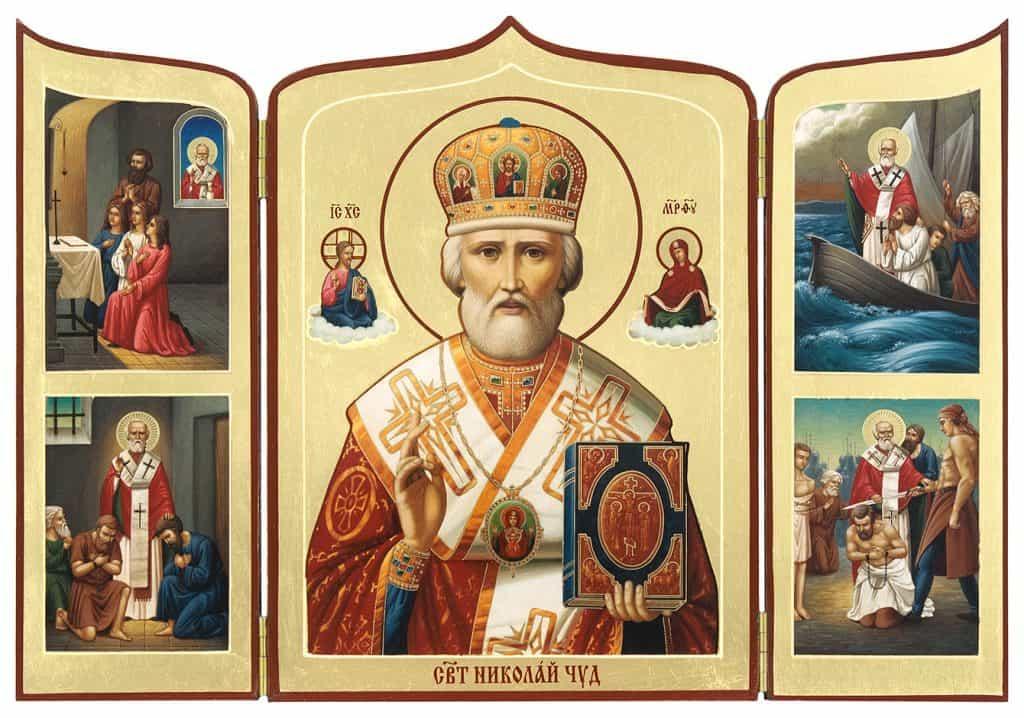 Читать онлайн молитву Николаю Чудотворцу о здравии, защите и благополучии сына