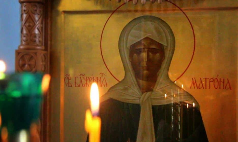 Читать онлайн молитву Матроне Московской о женитьбе сына