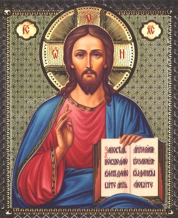 Молитва Господу Богу Иисусу Христу о помощи и защите