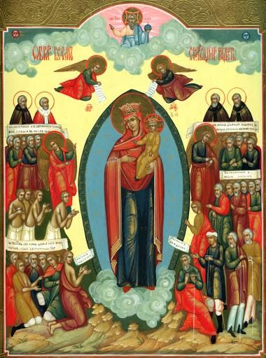 иконою Пресвятой Богородицы «Всех скорбящих радость»