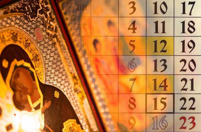 Православный календарь описание
