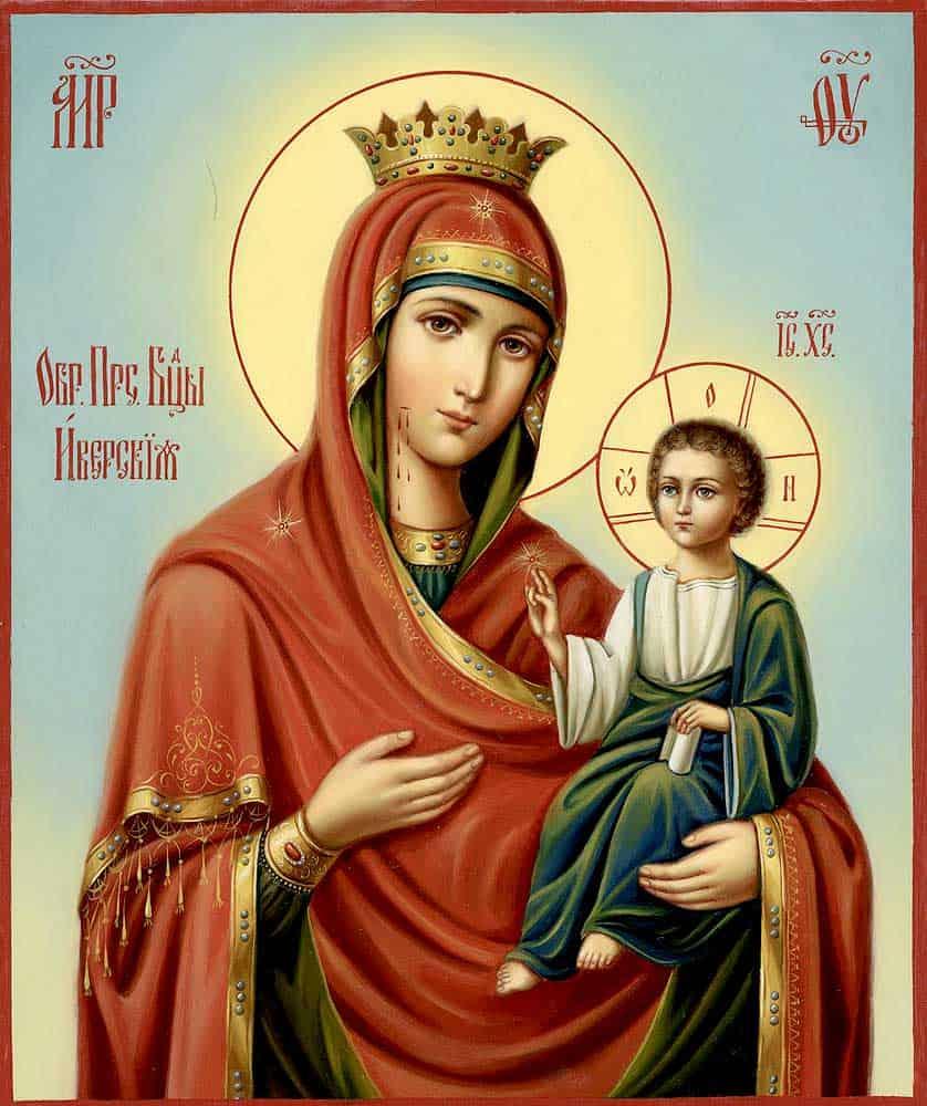 Скачать Икону «Иверской Божьей Матери» бесплатно