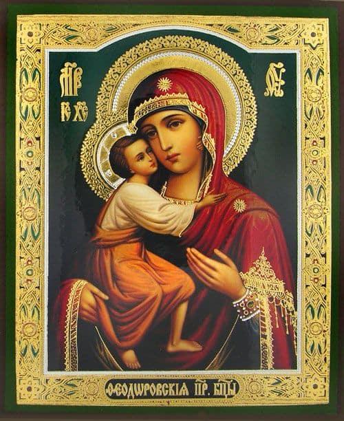 Как выглядит икона Пресвятой Богородицы «Феодоровской»