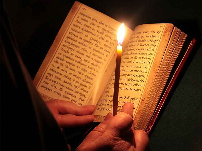 Слушать онлайн молитву Богородице, читаемую в понедельник
