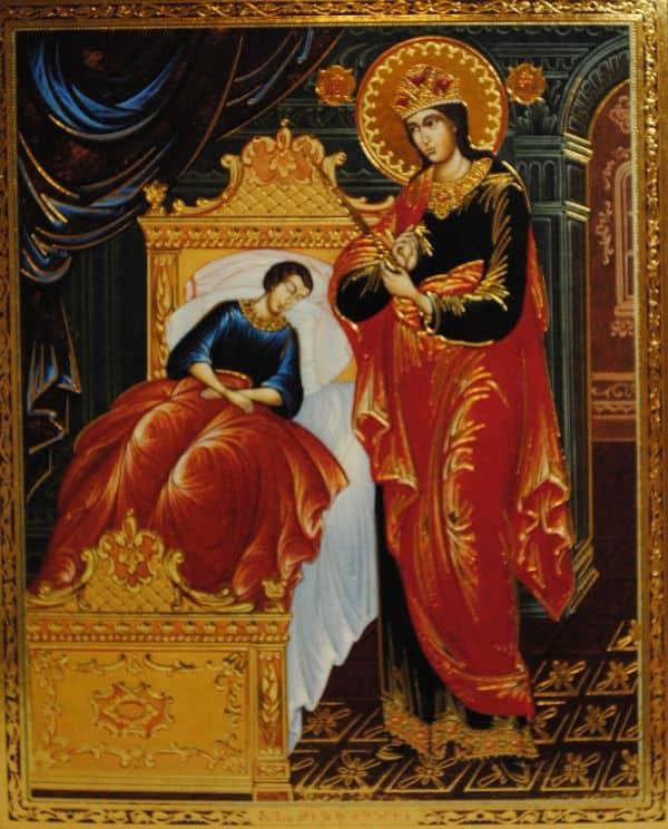 Читать онлайн молитву Пресвятой Богородице о помощи в здоровье