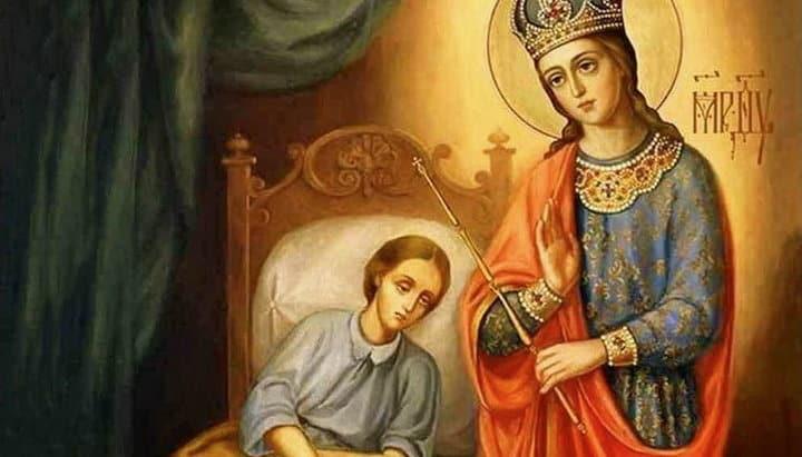 Читать онлайн молитвы при женских болезнях Пресвятой Богородице