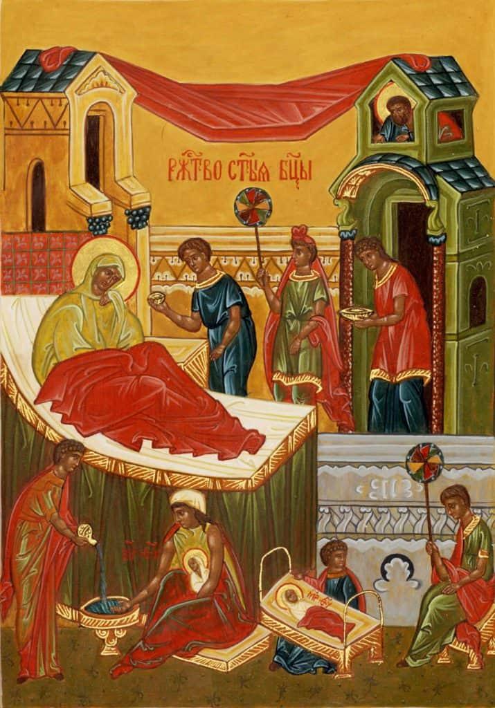 Читать онлайн молитву в день рождения Пресвятой Богородицы