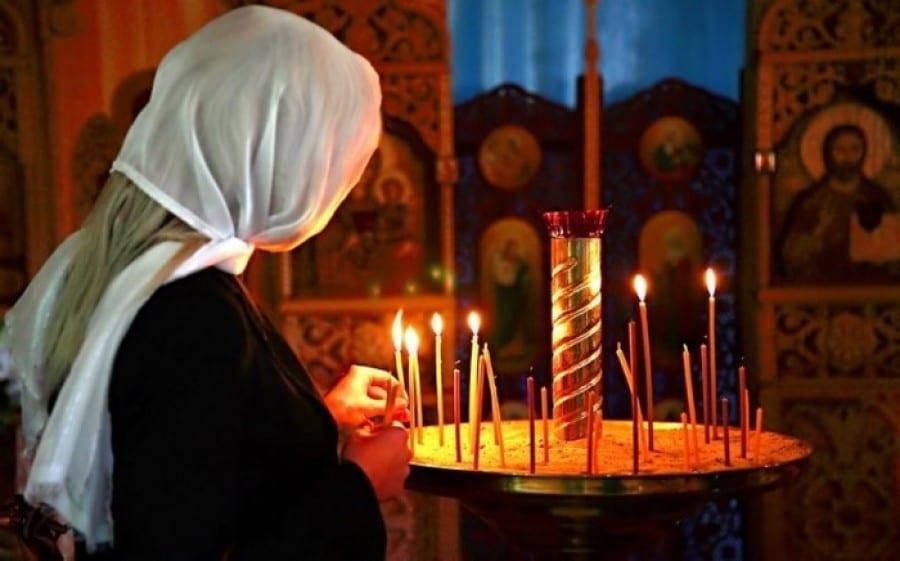 Молитва Приснодеве и Христу о замужестве