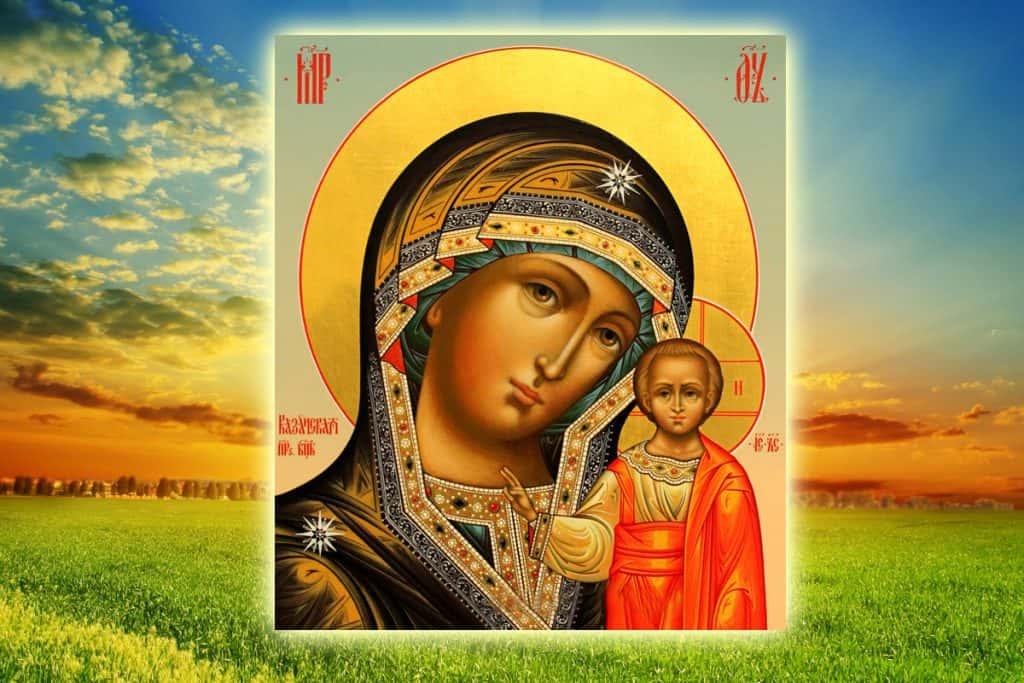 Икона «Казанская» защищает от болезней