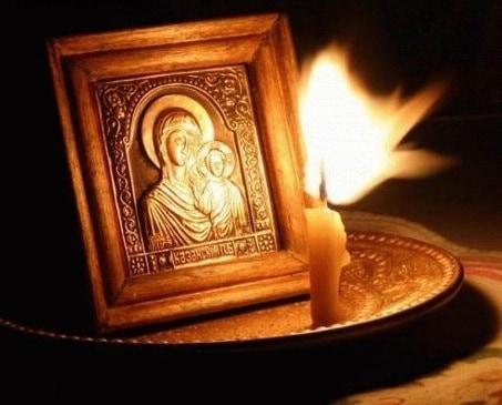 Читать онлайн молитву при увечьях, болях в руках