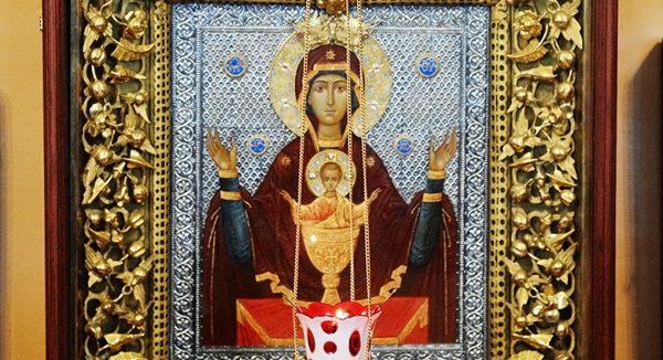 Акафист пресвятой богородице перед иконой «Неупиваемая чаша» - читать текст онлайн, скачать бесплатно