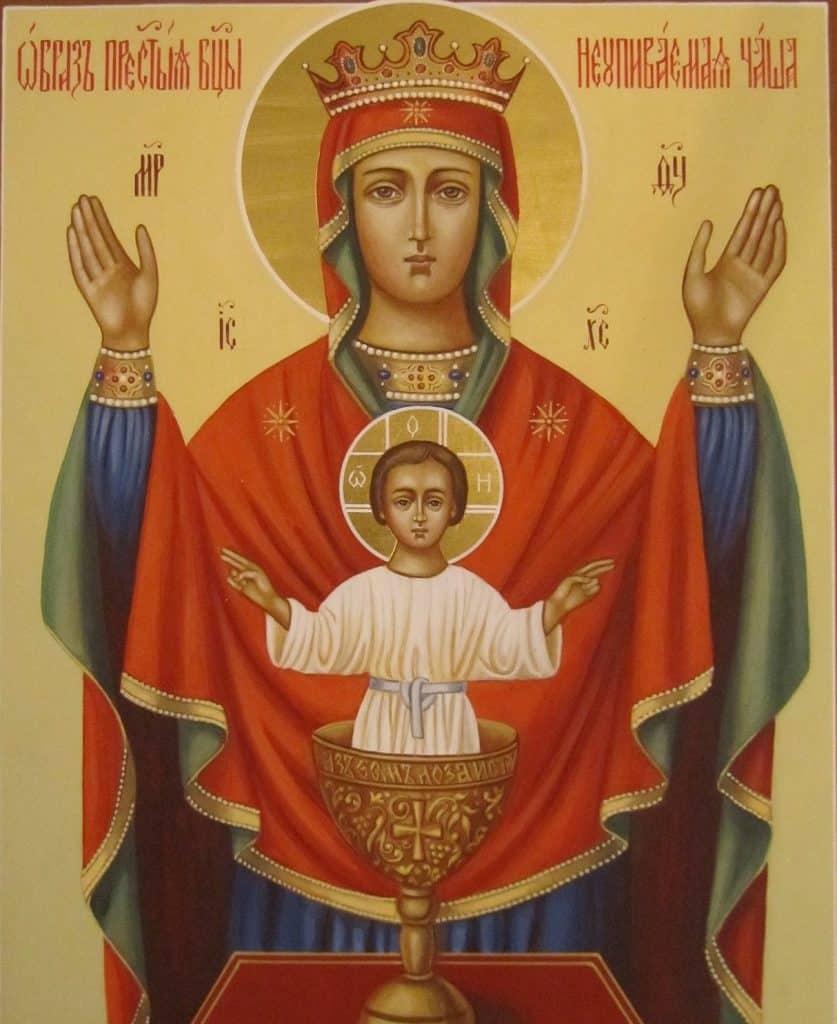 Как выглядит икона Божией Матери «Неупиваемая чаша», фото