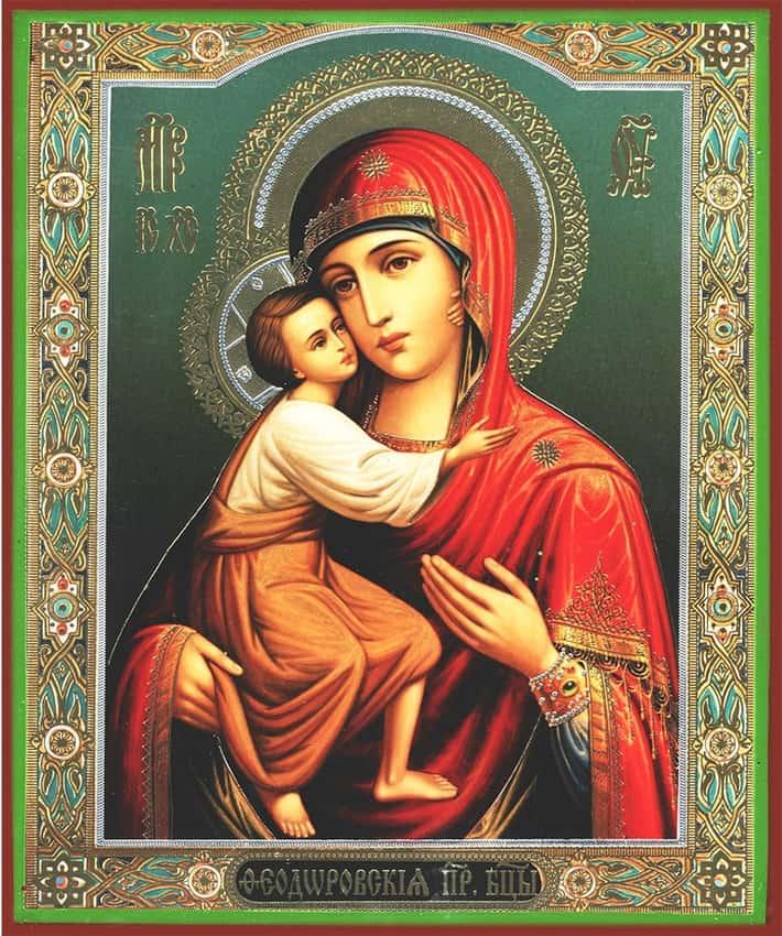 Чудотворный Святой лик Богородицы и Богомладенца
